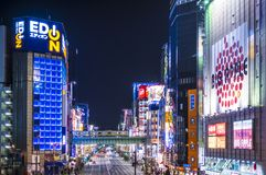 Akihabara Stock Photos