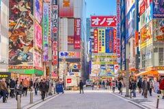Akihabara, tokyo, japão Foto de Stock Royalty Free