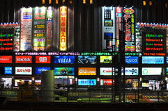 Akihabara , tokyo , japan. Akihabara is known as Electric Town because it consists mainly shops selling electronics stuff. Many tourist come to this part of the Royalty Free Stock Images