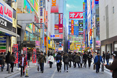 Akihabara , tokyo , japan. The picture shows the Akihabara city of Tokyo, Japan in daylight. Akihabara is famously known as Electric Town because it consists Royalty Free Stock Photography
