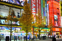 Akihabara, tokyo, japan. Akihabara is known as Electric Town because it consists mainly shops selling electronics stuff. Many tourist come to this part of the Stock Photography