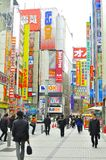Akihabara , tokyo , japan. The picture shows the Akihabara city of Tokyo, Japan in daylight. Akihabara is famously known as Electric Town because it consists Royalty Free Stock Image