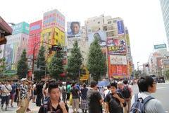 Akihabara Tokyo, Japan Stockfoto