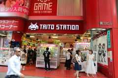 Akihabara Tokyo, Japan Lizenzfreie Stockbilder