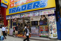 Akihabara Tokyo, Japan Lizenzfreies Stockbild