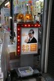 Akihabara Tokyo, Japan Royalty-vrije Stock Foto's