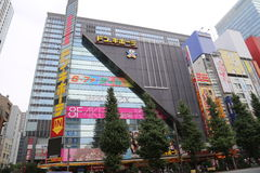Akihabara Tokyo, Japan Stock Foto