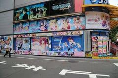 Akihabara Tokyo, Japan Royalty-vrije Stock Fotografie