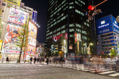 Akihabara, Tokyo, Japan Stock Fotografie