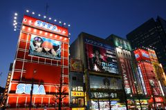 Akihabara, Tokyo. TOKYO, JAPAN - APRIL 12, 2012: Akihabara shopping area in Tokyo. Stores in Akihabara are considered one of best electronics shopping Royalty Free Stock Photos
