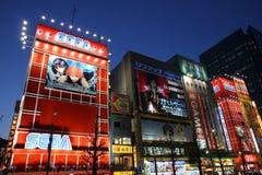 Akihabara, Tokyo Royalty Free Stock Photos