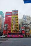 Akihabara , tokyo , japan Stock Image