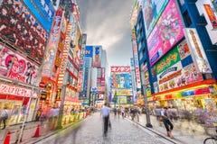 Akihabara Tokyo, Japan Cityscape på skymning arkivbild