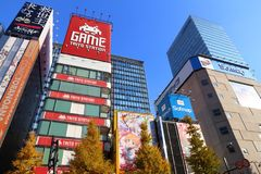 Akihabara Stock Photography