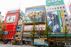 Akihabara , tokyo , japan. Akihabara is famously known as Electric Town because it consists mainly shops selling electronics stuff. Stores in Akihabara are Stock Photos