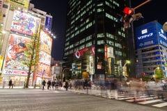 Akihabara , tokyo , japan Stock Photography