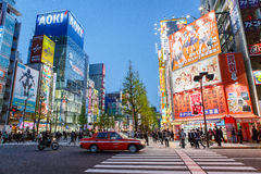 Akihabara , tokyo , japan. Akihabara is famously known as Electric Town because it consists mainly shops selling electronics stuff. Stores in Akihabara are Stock Photography