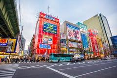 Akihabara at Tokyo in Japan Royalty Free Stock Image