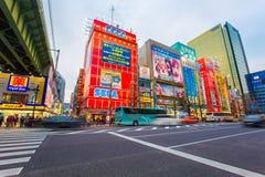 Akihabara at Tokyo in Japan Stock Image