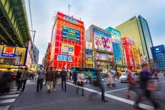 Akihabara at Tokyo in Japan Royalty Free Stock Photography