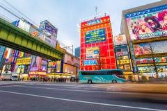 Akihabara at Tokyo in Japan Stock Photos