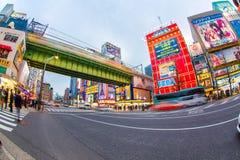Akihabara at Tokyo in Japan Stock Images