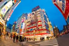 Akihabara at Tokyo in Japan Royalty Free Stock Images