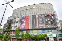 Akihabara, Tokyo, Japan. Tokyo, Japan - May 14, 2017: Yodobashi-akiba, huge electronic store, is seen from the street in Akihabara area, Tokyo, Japan Stock Images