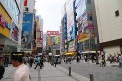 Akihabara Tokyo, Japan Stock Photos