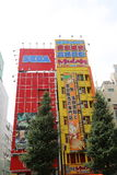 Akihabara Tokyo, Japan. This photo was taken in Akihabara (Tokyo), Japan in August 2014 with a Canon 6D Stock Images