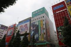 Akihabara Tokyo, Japan Royalty Free Stock Photography