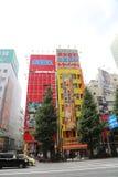 Akihabara Tokyo, Japan. This photo was taken in Akihabara (Tokyo), Japan in August 2014 with a Canon 6D Stock Photo