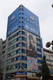 Akihabara Tokyo, Japan. This photo was taken in Akihabara (Tokyo), Japan in August 2014 with a Canon 6D Stock Photography