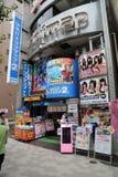 Akihabara Tokyo, Japan. This photo was taken in Akihabara (Tokyo), Japan in August 2014 with a Canon 6D Royalty Free Stock Photos
