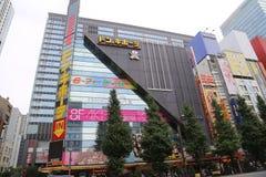 Akihabara Tokyo, Japan Stock Photo