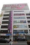 Akihabara Tokyo, Japan. This photo was taken in Akihabara (Tokyo), Japan in August 2014 with a Canon 6D Stock Photos