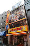 Akihabara Tokyo, Japan. This photo was taken in Akihabara (Tokyo), Japan in August 2014 with a Canon 6D Royalty Free Stock Photography