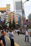 Akihabara Tokyo, Japan. This photo was taken in Akihabara (Tokyo), Japan in August 2014 with a Canon 6D Royalty Free Stock Images
