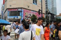 Akihabara Tokyo, Japon Images libres de droits