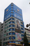 Akihabara Tokyo, Japon Photographie stock