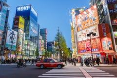 Akihabara, Tokyo, Japon Photographie stock
