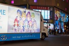 Akihabara, Tokyo, Japon Photo stock