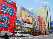 Akihabara Stock Photo