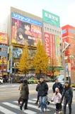 akihabara zakupy Zdjęcia Royalty Free
