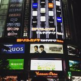 Akihabaracentrum stock afbeelding