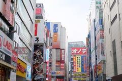 Akihabaragebied in Tokyo, Japan Het wordt ook genoemd Akiba Stock Fotografie