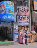Akihanara Japanese animation Tokyo. Japanese modern culture, animation shop in Akihabara Tokyo Stock Photography