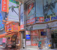 Akihanara Japanese animation Tokyo. Japanese modern culture, animation shop in Akihabara Tokyo Royalty Free Stock Photography