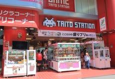Akihanara Japanese game Tokyo Royalty Free Stock Images