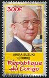 Akira Suzuki Immagine Stock Libera da Diritti